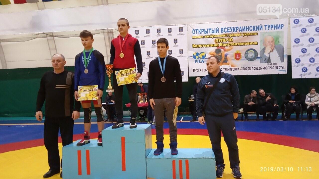 Спортсмени з Вознесенська прийняли участь на Всеукраїнському турнірі з греко-римської боротьби, фото-1