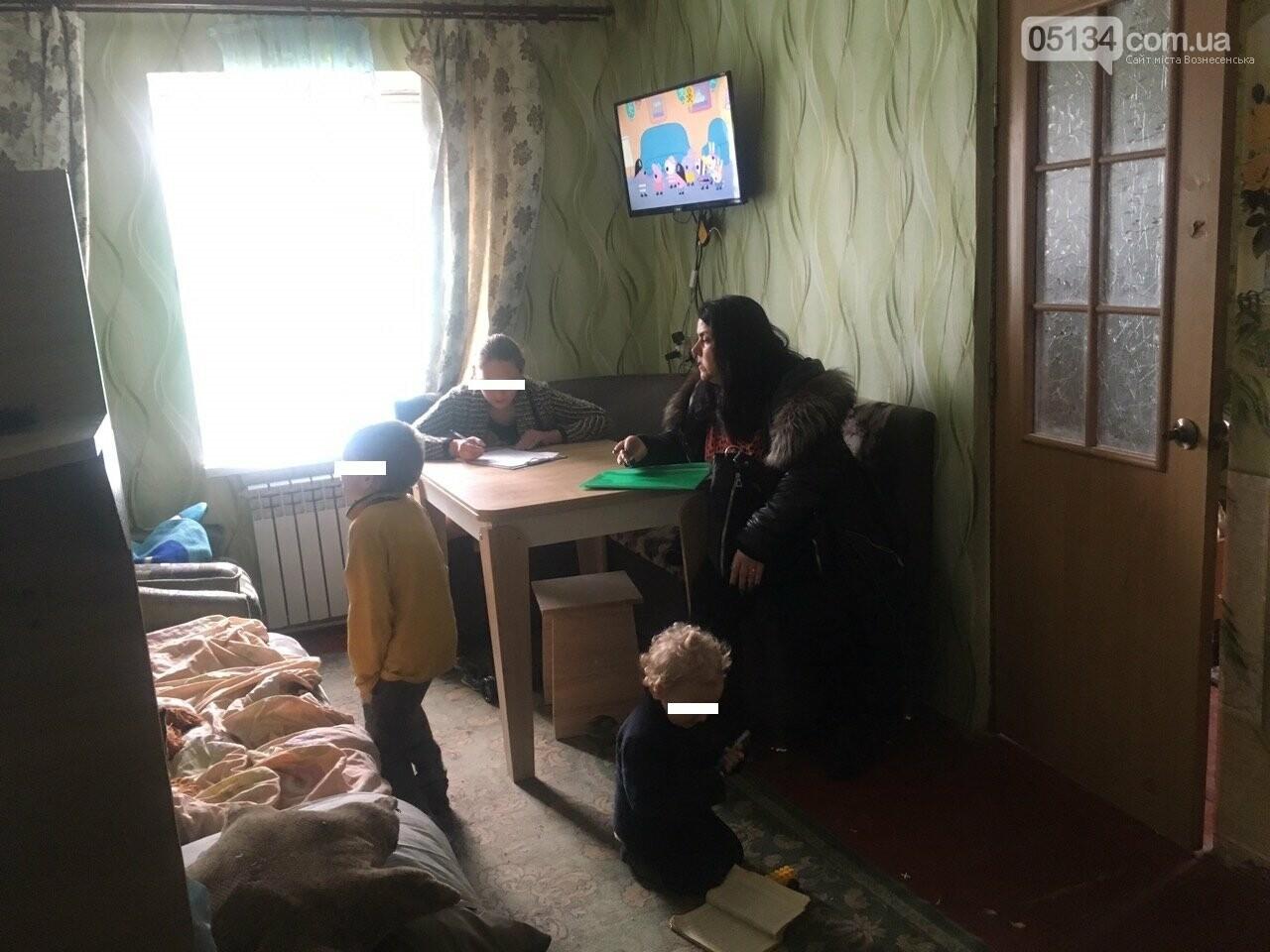 У Вознесенську зафіксовано факт домашнього насильства у багатодітній родині, фото-2