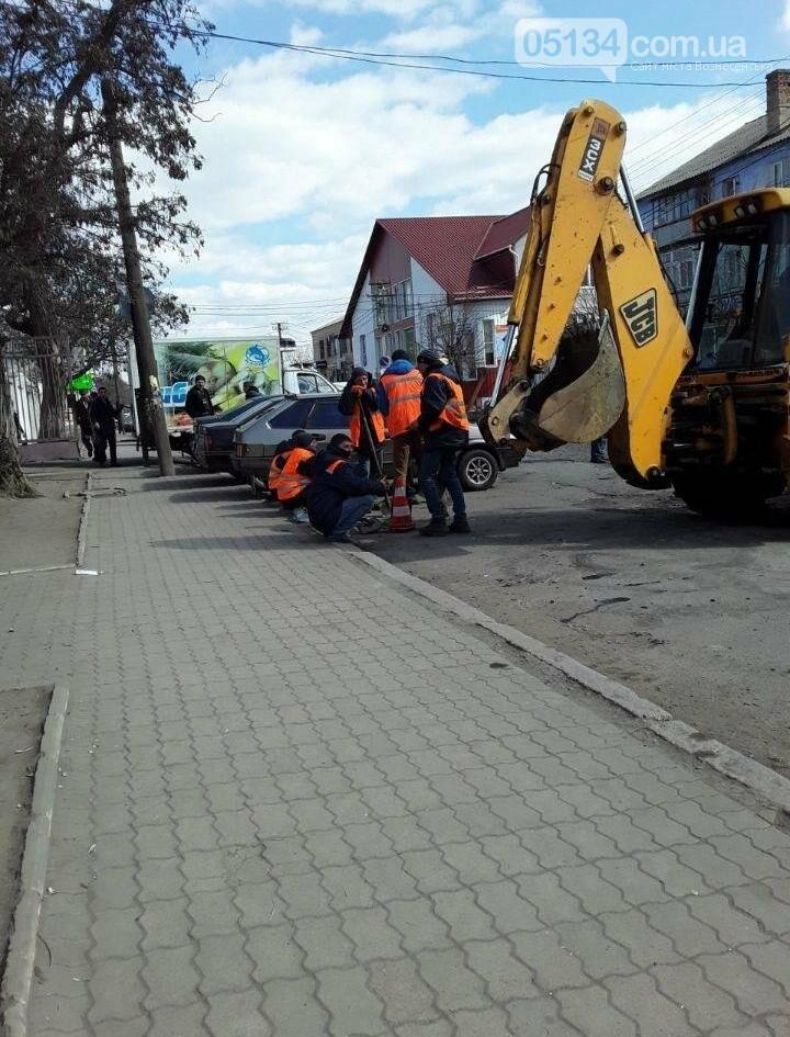 У Вознесенську активізувались ремонтні роботи на центральних вулицях, - ФОТО, фото-1