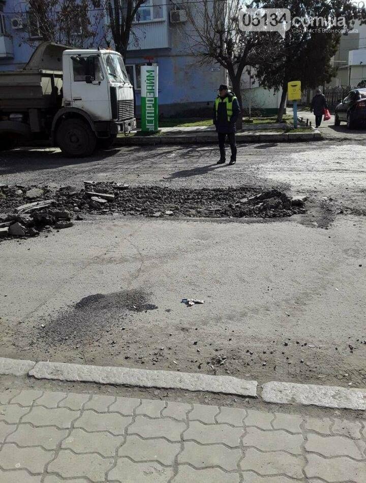 У Вознесенську активізувались ремонтні роботи на центральних вулицях, - ФОТО, фото-2
