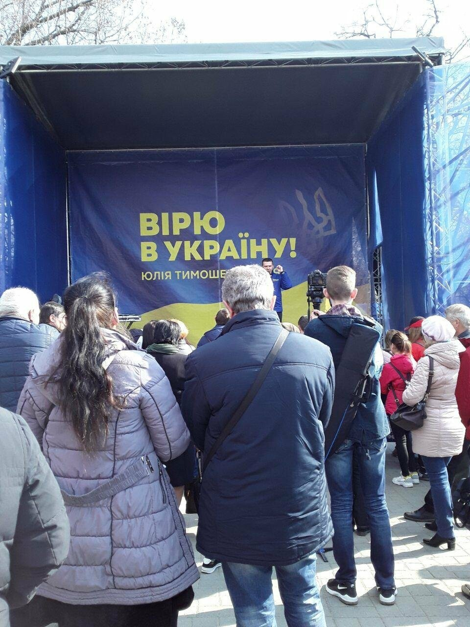 У Вознесенську відбувся концерт Анастасії Приходько, - ФОТО, фото-1