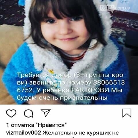 Шестирічна Даша з Вознесенська потребує нашої допомоги, фото-3