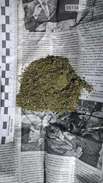 У Вознесенську в`язням намагались передати пістолет та наркотики, фото-4