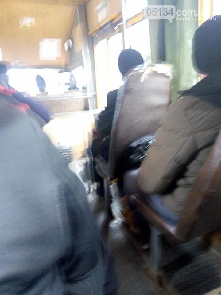 Перевізник у Вознесенську випустив на маршрут транспорт в жахливому стані, фото-2
