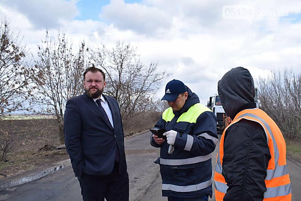 Ремонт дороги Вознесенськ-Братське розпочато, - ФОТО, фото-2