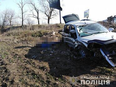 ДТП на трасі Тимково-Олександрівка : двоє загиблих, фото-1