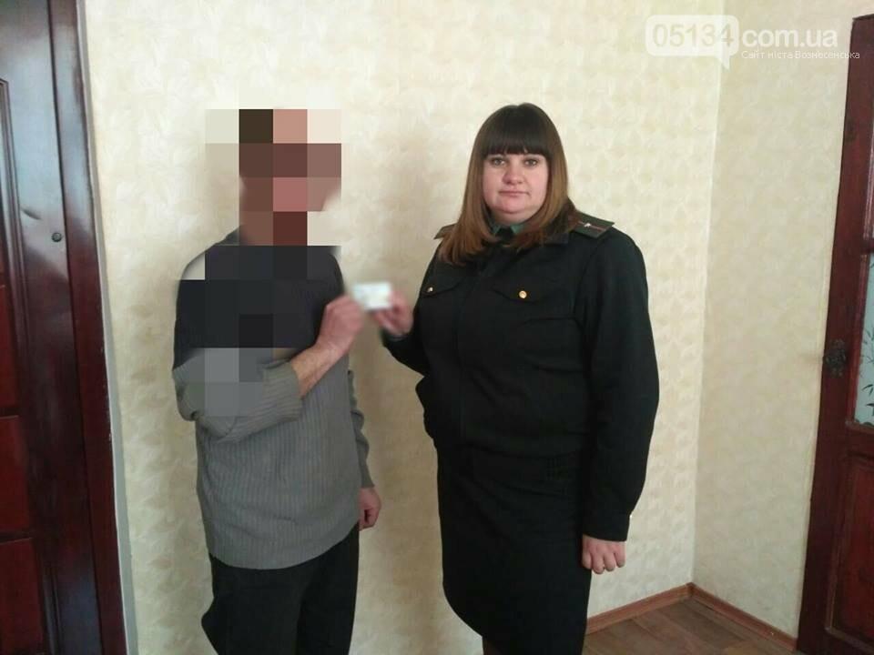 У Вознесенській виправній колонії засудженим допомагають отримати ID-картку, фото-2