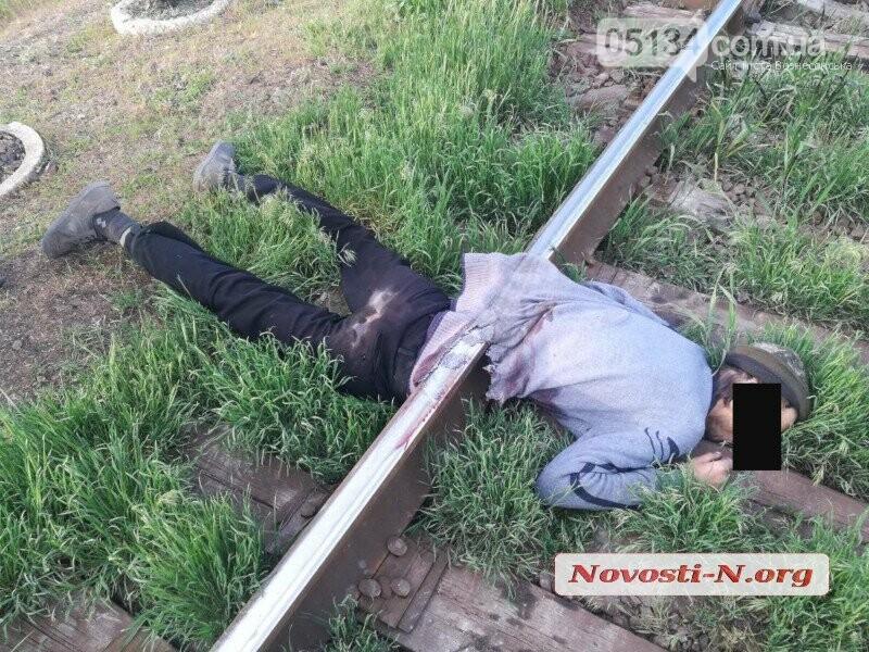 У Миколаєві поїзд переїхав чоловіка, - ФОТО (18+), фото-1