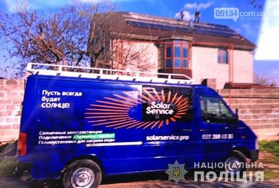 Поліція Миколаївщини розшукує викрадену у Миколаєві автівку, фото-1