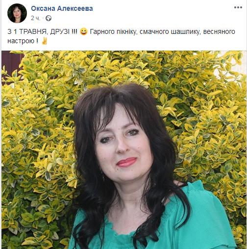 """""""Срібний голос"""" Вознесенщини, співачка Оксана Алексєєва привітала земляків з 1-м травня, фото-1"""