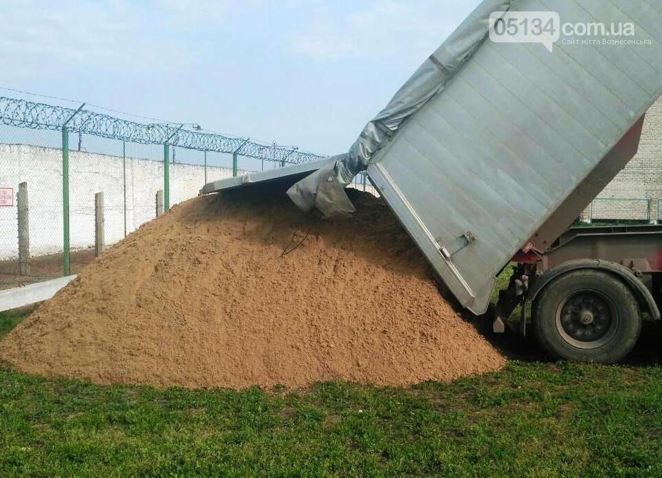 У Вознесенській виправній колонії буде здійснено модернізацію периметру - пісок вже завезли, фото-1