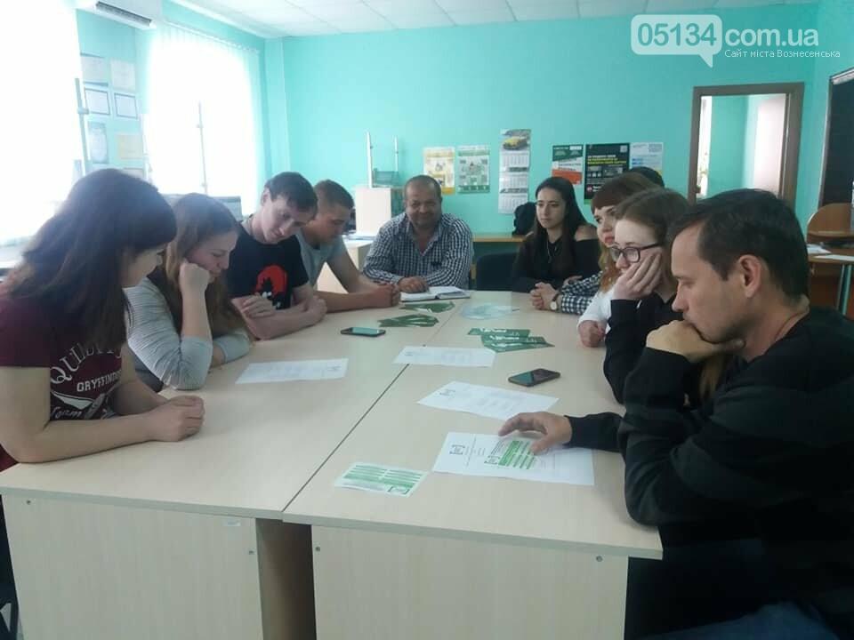 Студенти Вознесенського коледжу вийшли на практику: молоді спеціалісти у центрі з надання безоплатної правової допомоги, фото-1