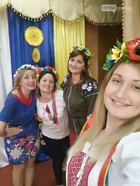 #Вишиванкаєднає: педагоги Вознесенського коледжу показали студентам блискучий приклад патріотизму та єдності, фото-2