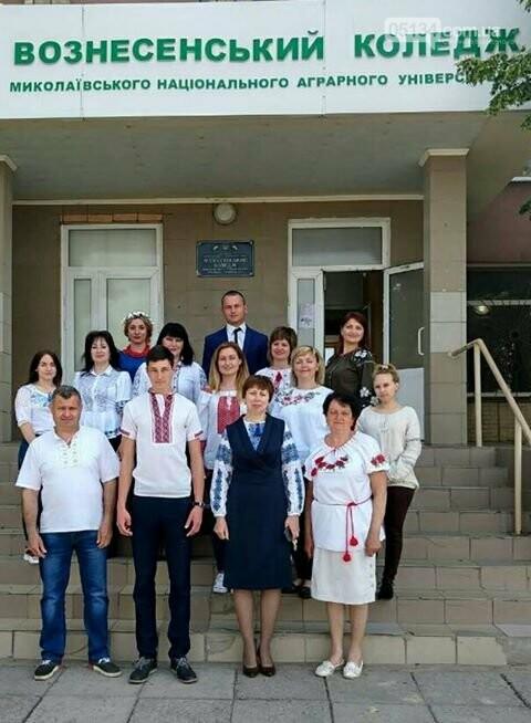 #Вишиванкаєднає: педагоги Вознесенського коледжу показали студентам блискучий приклад патріотизму та єдності, фото-3