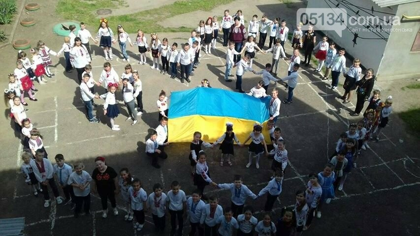 Вознесенська ЗОШ №2 відсвяткувала День Вишиванки, - ФОТО, фото-2