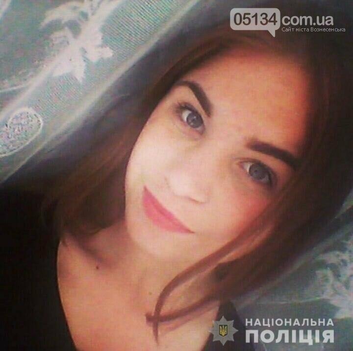Увага, РОЗШУК! На Миколаївщині розшукують неповнолітню дівчину!, фото-1