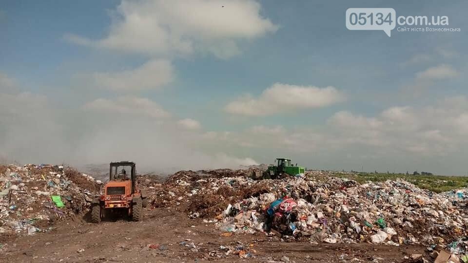 У Вознесенську горить сміттєзвалище: на виклик приїхали рятувальники, - ФОТО, фото-1
