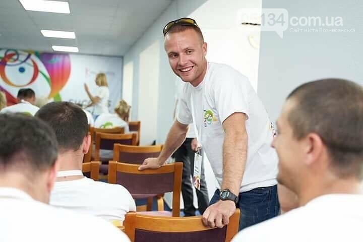 Фізрук з Вознесенська здобув перемогу у проекті Фонду  Володимира Кличко, - ФОТО, фото-1