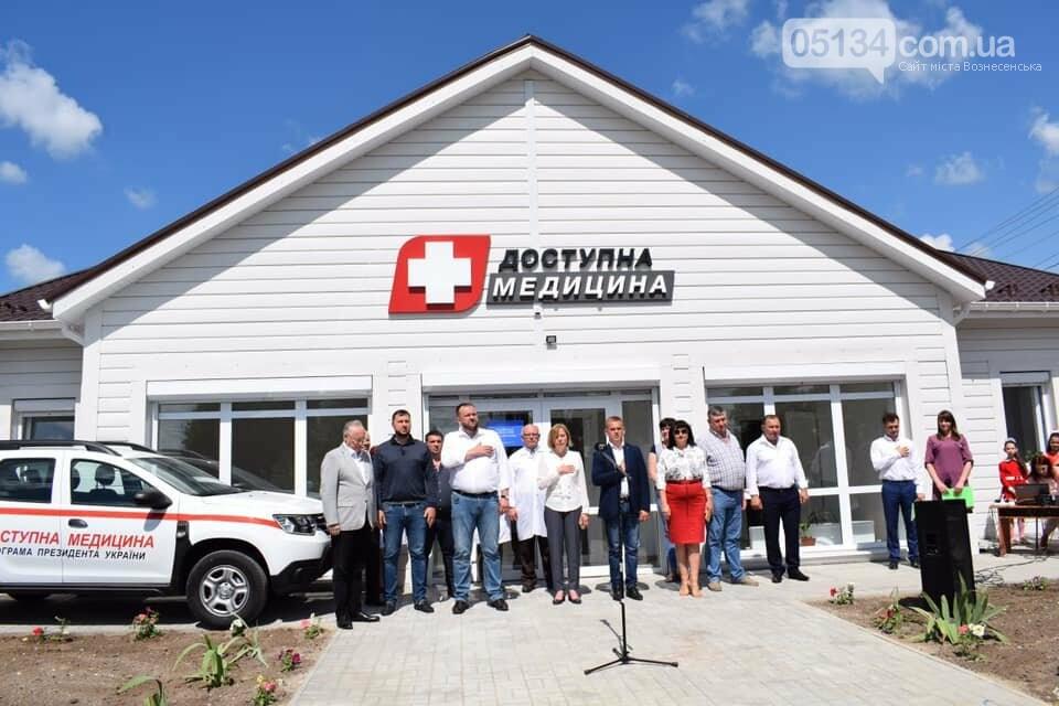 У селі Таборівка на Вознесенщині відкрили нову сучасну амбулаторію, фото-3