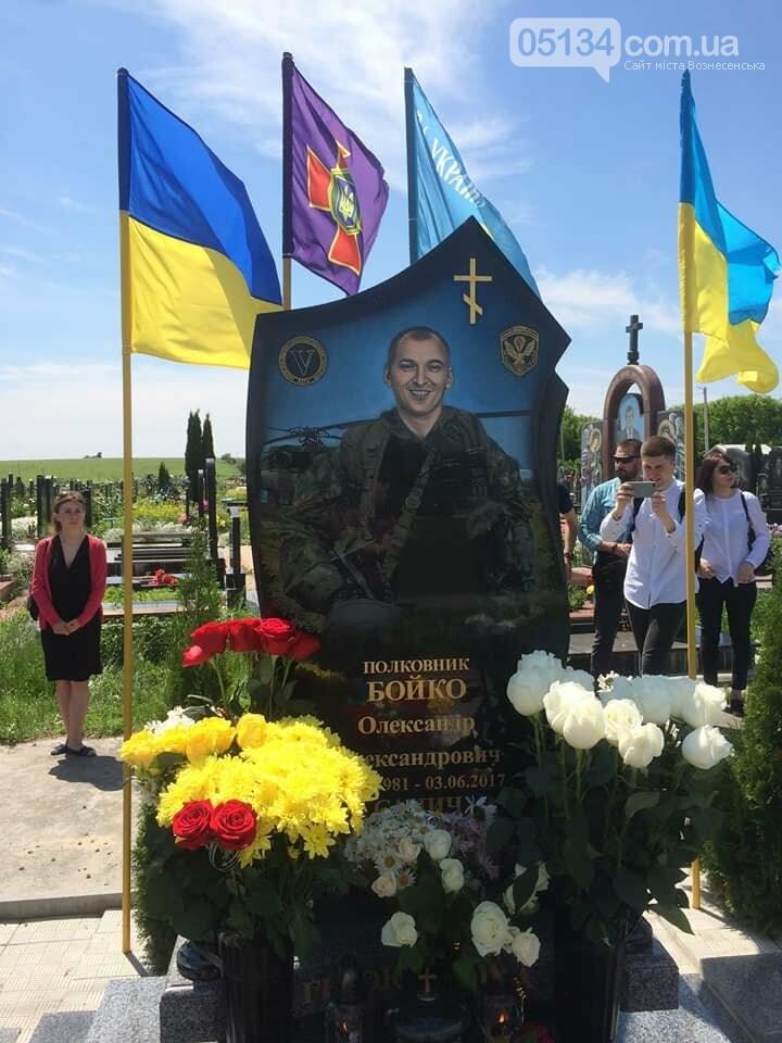 Атовцю родом з Вознесенська Олександру Бойку відкрили пам`ятник у Хмельницькому, фото-2