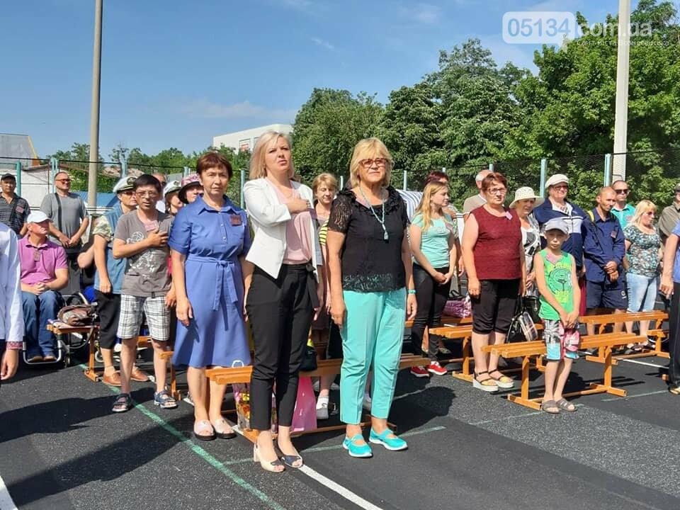 Святкування Дня міста у Вознесенську - пройшла Спартакіада серед людей з інвалідністю, фото-1