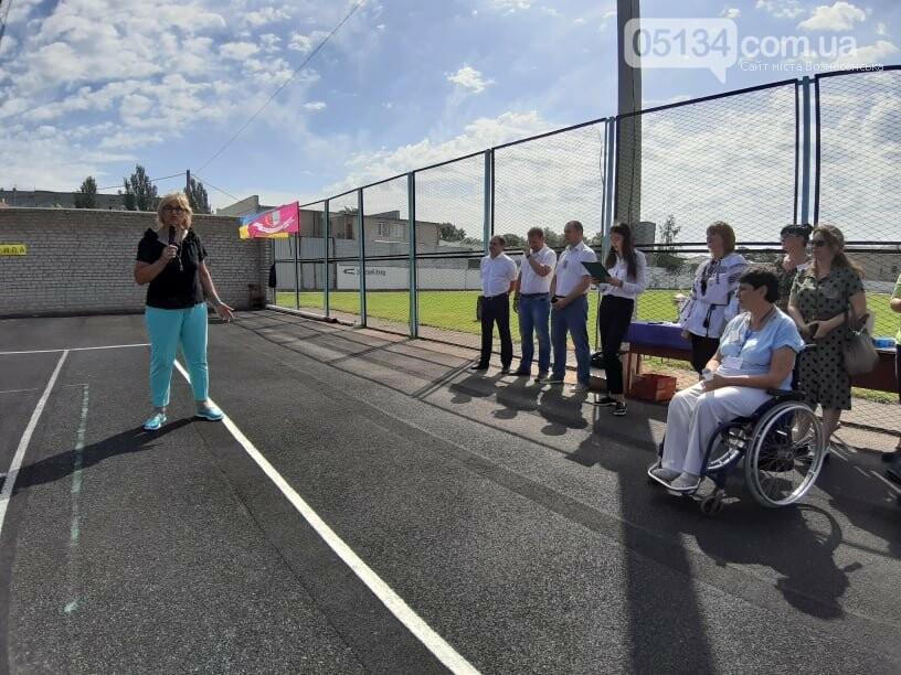 Святкування Дня міста у Вознесенську - пройшла Спартакіада серед людей з інвалідністю, фото-3