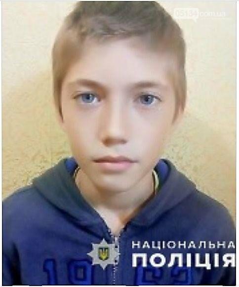 Увага, розшук! На Миколаївщині розшукують зниклого безвісти підлітка, фото-1