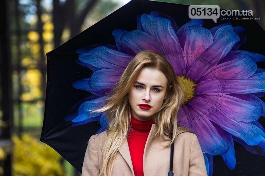 Ця парасолька буде сухою навіть після сильної зливи!, фото-2