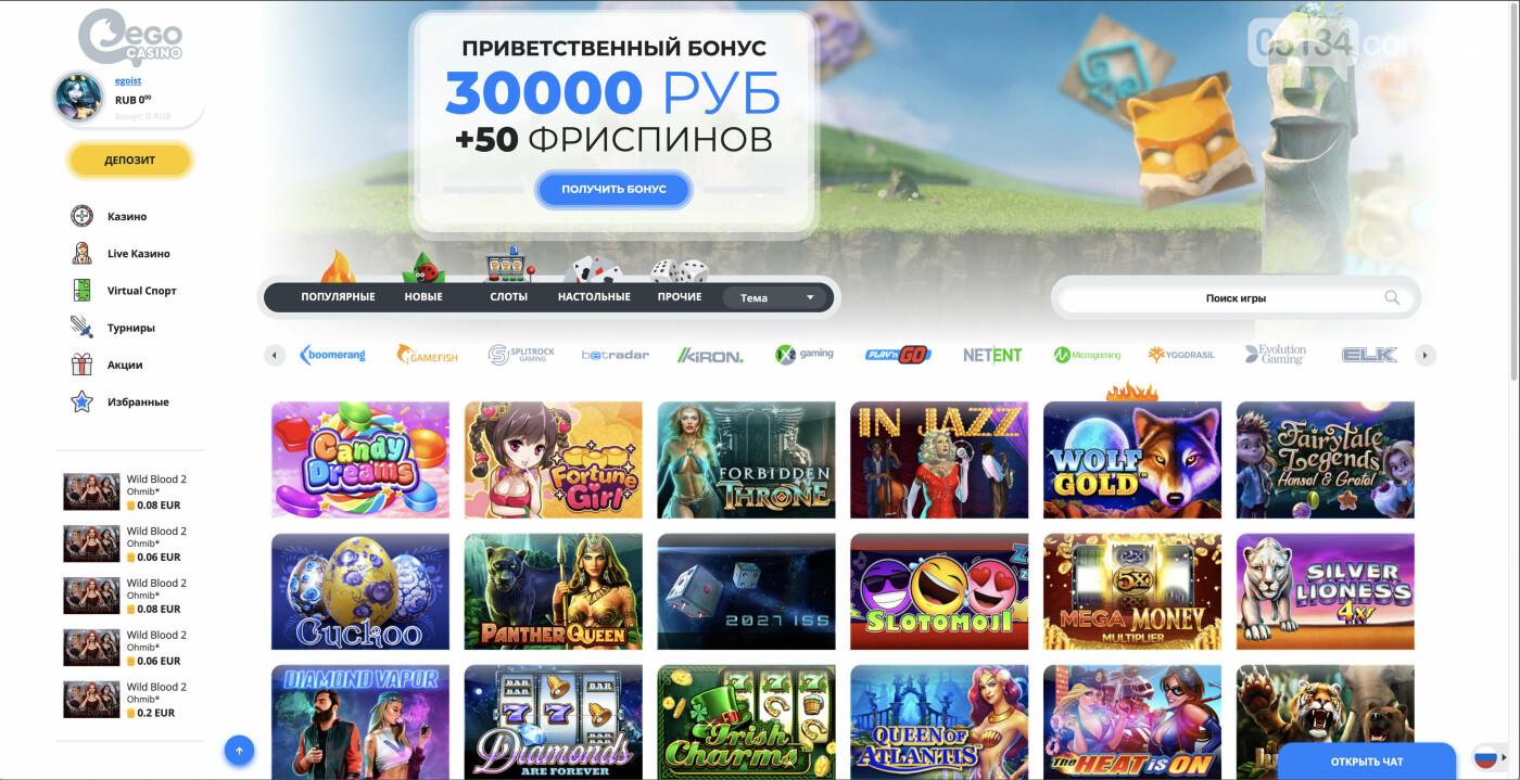 Онлайн-казино - розвага чи спосіб заробітку?, фото-5