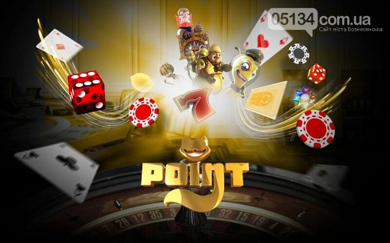 Як почати грати в мобільному казино ПоінтЛото, фото-1