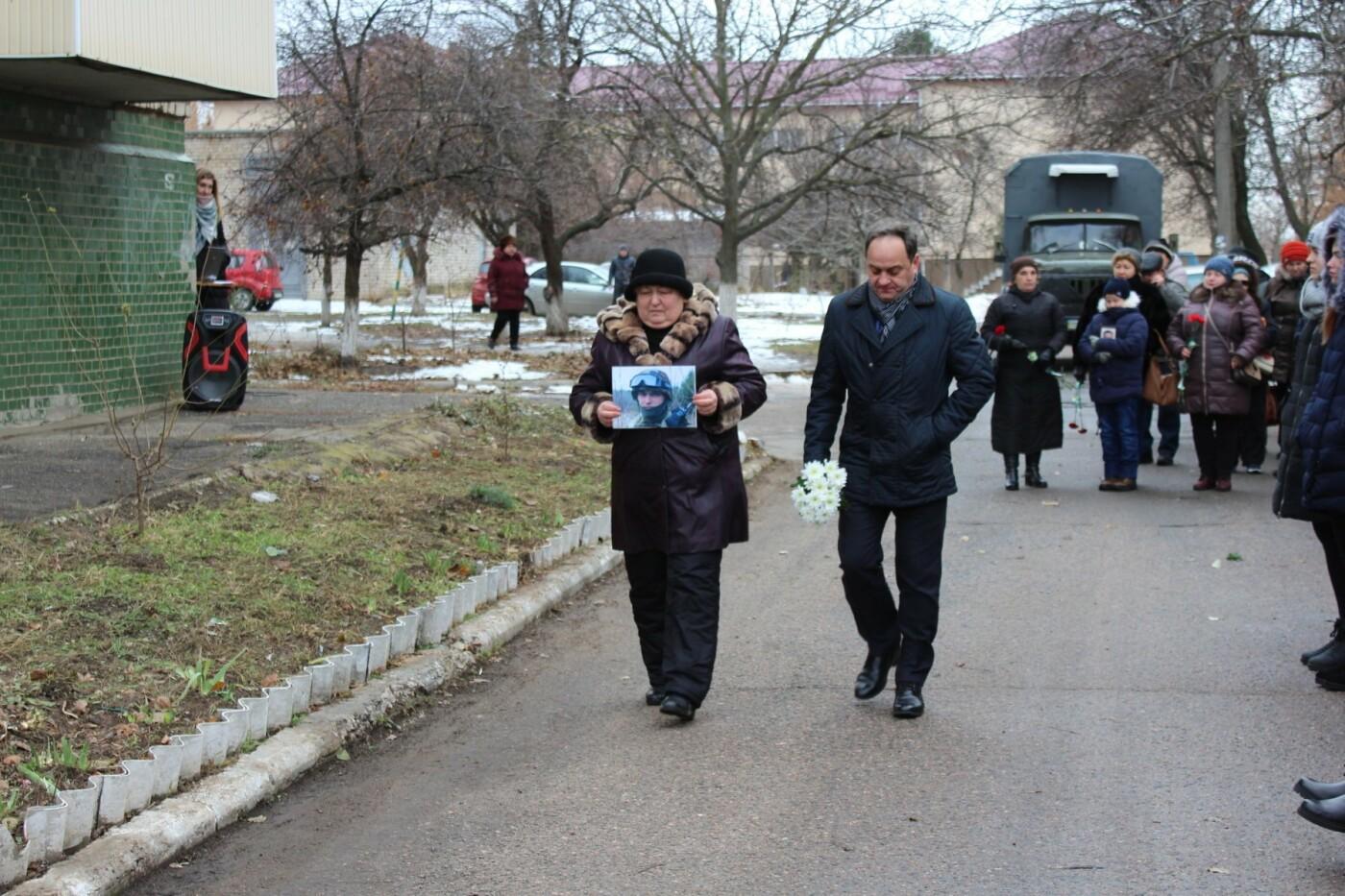 У Вознесенську встановлено меморіальну дошку на честь загиблого героя Олександра Бойка, фото-2
