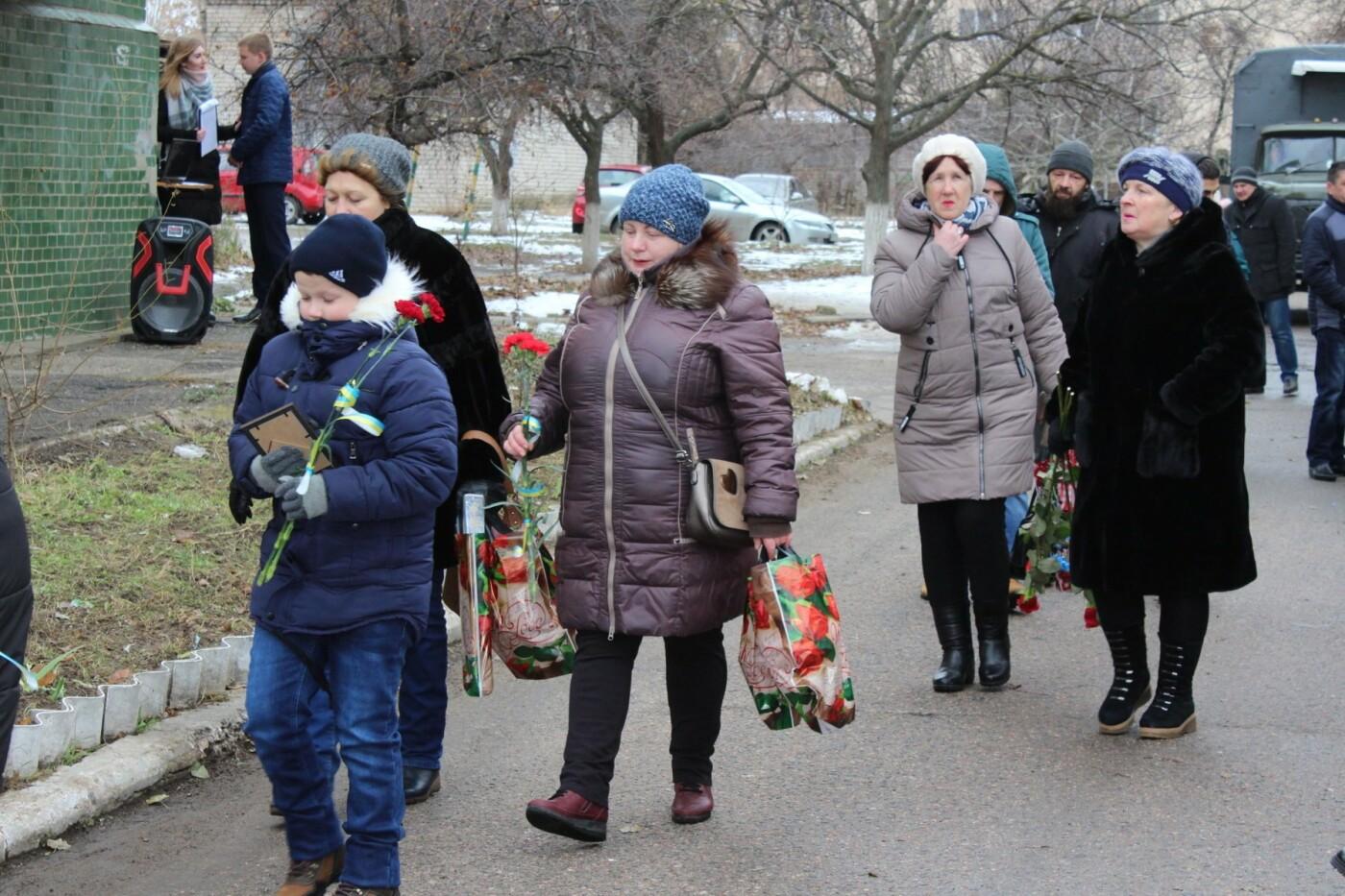 У Вознесенську встановлено меморіальну дошку на честь загиблого героя Олександра Бойка, фото-3