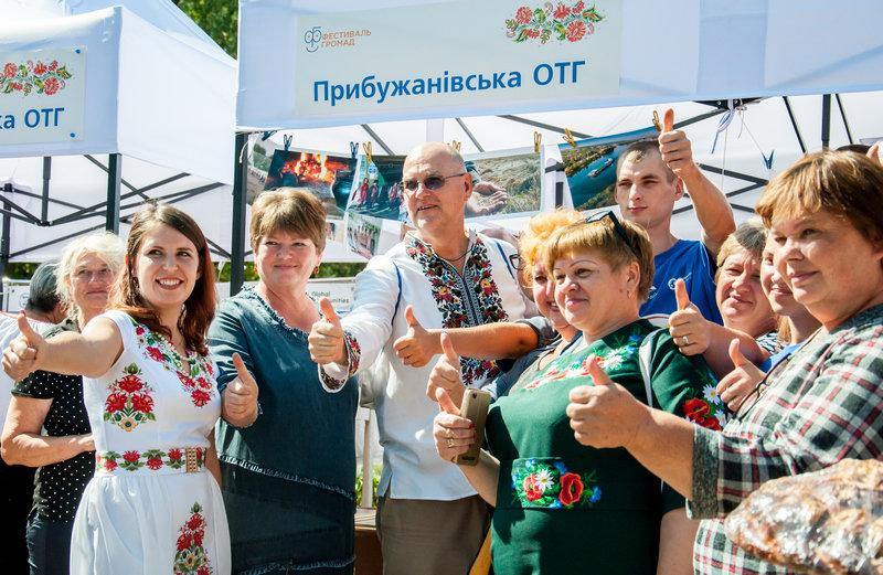 Фестиваль объединенных общин «Нам DOBRE вместе» в Вознесенске, фото-2