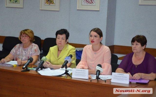 На Николаевщине ликвидируют 19 районов и создадут четыре новых, фото-1