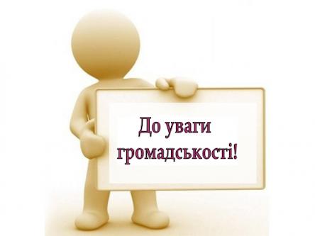 Реєстр Територіальної громади м.Вознесенська тимчасово не працює , фото-1