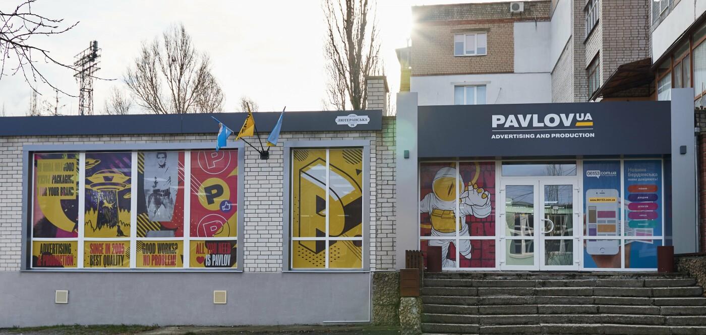 Компанія Pavlov.ua увійшла в ТОП 100 кращих digital-агентств України, фото-6