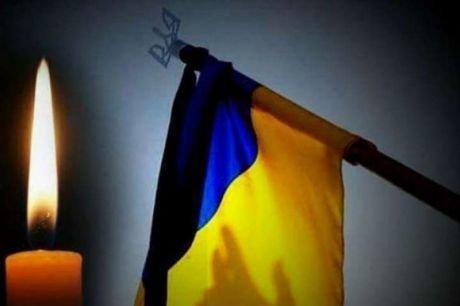 В Миколаївській області 07 жовтня оголошено Днем жалоби за загиблими в авіакатастрофі літака АН-26, фото-1